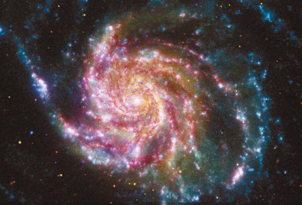 Галактика Вертушка