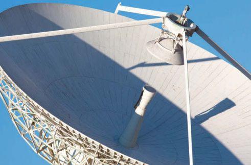 Параболическая антенна радиотелескопа