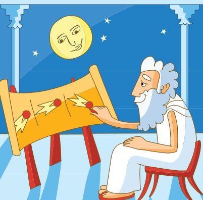 Первые астрономы