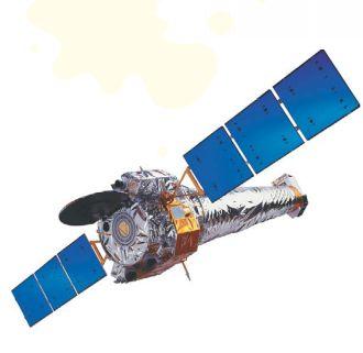 космическая обсерватория