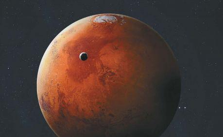 Маленький доклад о планете марс 8273