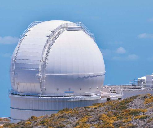 современная обсерватория